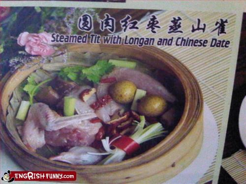 Steamed Tit with Longan and Chinese Date Steamed Tit with Longan and Chinese Date