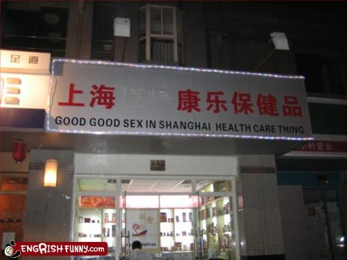 too much of a good thing? shanghai, PRC.