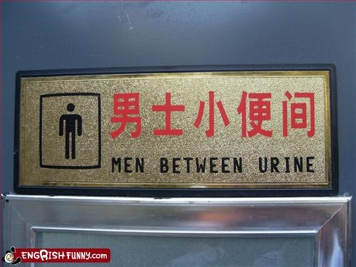 g rated men pee signs urine - 2524484096