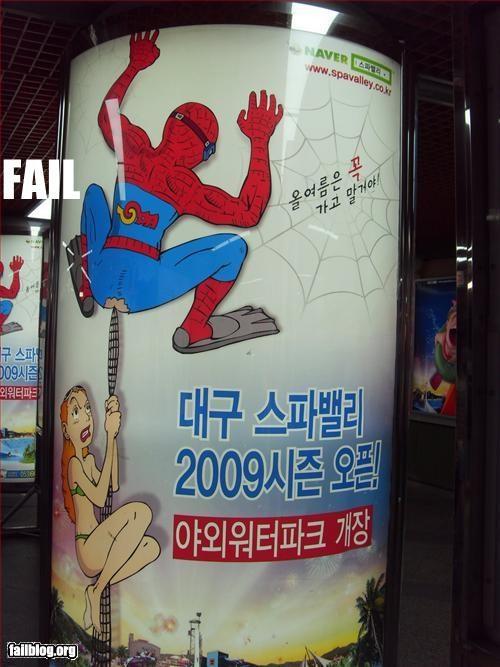 ass bottom butt hang spider web Spider-Man woman - 2526308096