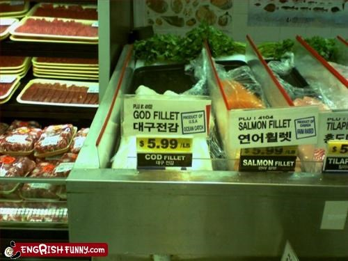 filet fish food god g rated grocery store signs - 2543255040