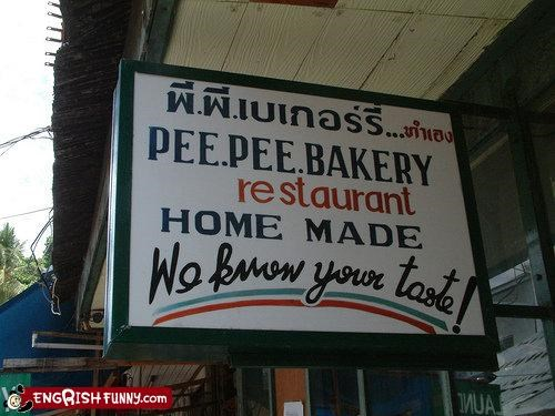 bakery g rated home made pee pee restaurant signs taste - 2544497408