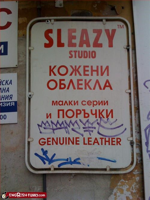 genuine g rated leather signs sleazy studio - 2544685056