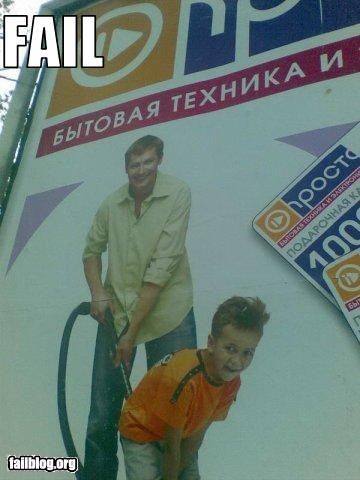 adult advertisement behind billboard bottom butt child man pedobear vacuum - 2550783488