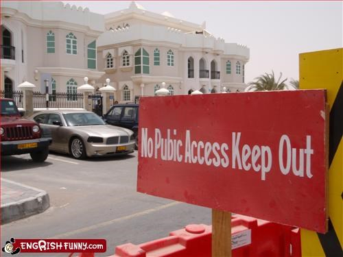 access keep out pubic signs - 2551856640
