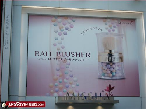 ball blush cosmetics makeup signs - 2562260992