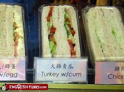 sandwich Turkey vending machine