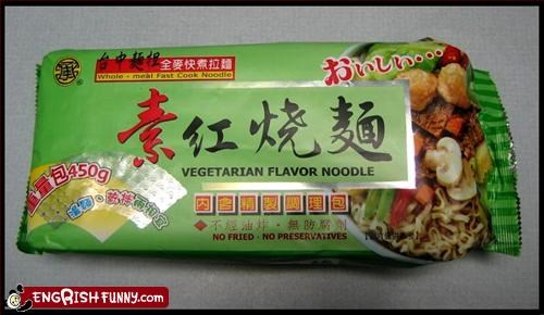 cannibal flavor fried g rated noodles vegetarian