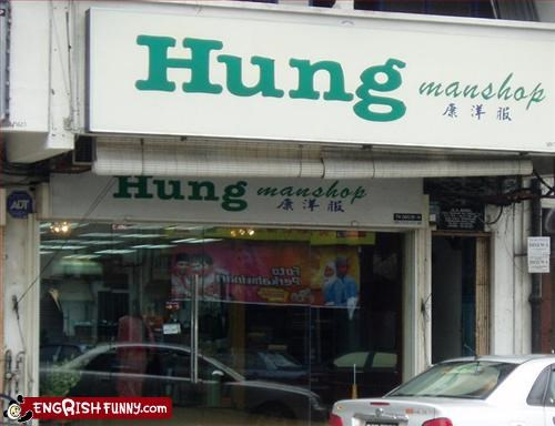 business hung man shop store store front - 2597435392