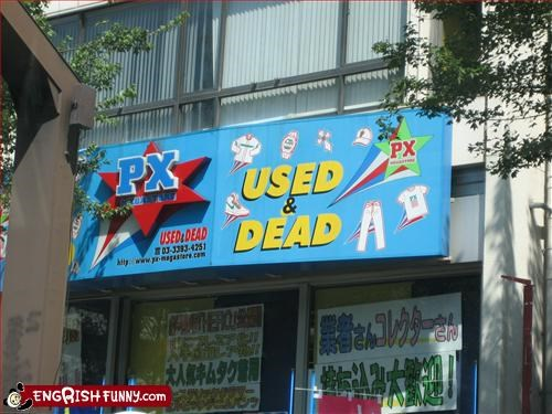 business dead g rated store front used - 2609011456