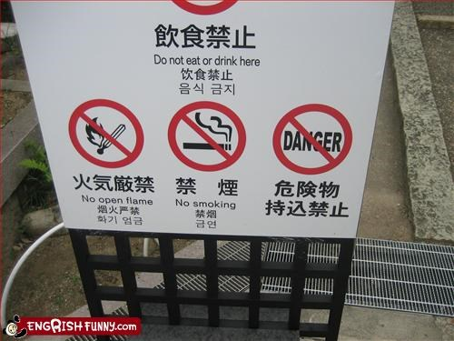 caution danger dont drink eat flame g rated no no smoking open signs warning - 2609020160