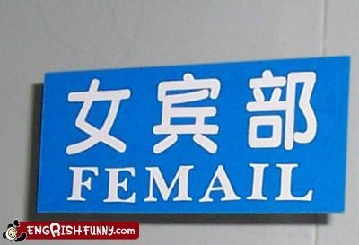 email,female,g rated,mail,signs