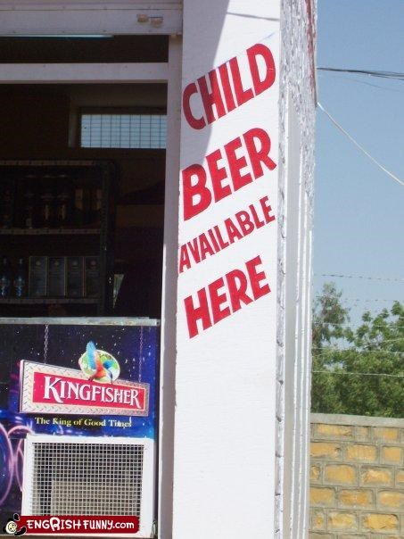 beer child g rated signs store - 2624355328