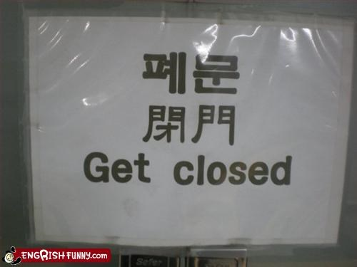closed,get,g rated,signs