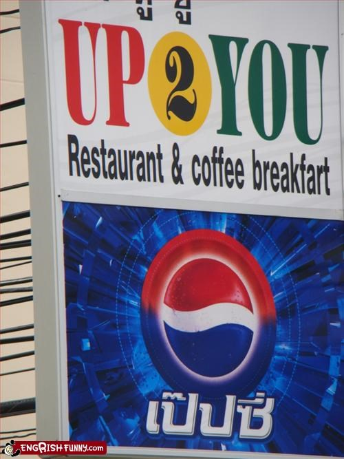 It's up to you! Have a coffee! Have baked beans! Break a leg! Break a fart! UP2YOU Cafe, Phuket, Thailand. Makes you wonder what kind of beans their coffee is made from?