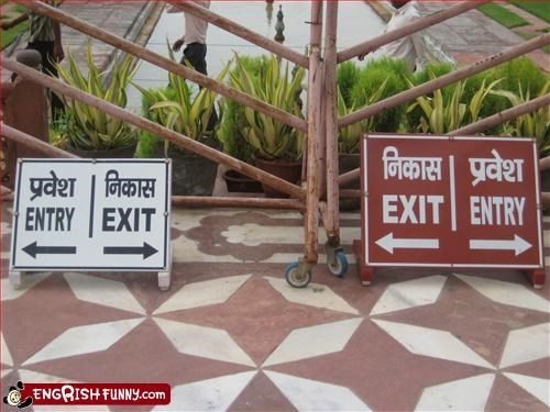 entry,exit,g rated,india,signs,taj mahal