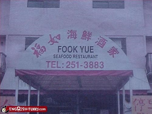 Fook Yue you know you'll be hungry for more later