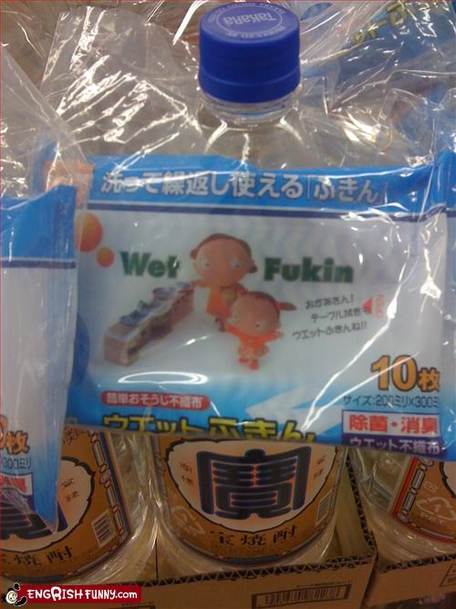 Wet wipes? or Lubricated wipes? It looks like a free sample of wet wipes or lubricated wipes on giant bottles of Sho-chu, (a Japanese tasteless alcohol)found at regular grocery in Tokyo.