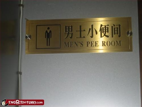 bathroom g rated men pee room signs - 2686075136