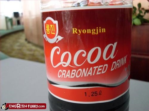 carbonated cocoa crab drink g rated North Korea - 2702860544