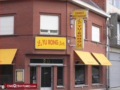 "But I thot I was rite... ""Yu Rong"" Chinese Restaurant in Belgium"