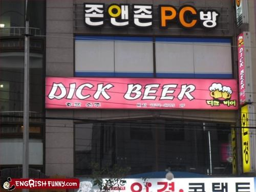 alcohol beer Dck drink genitalia penis