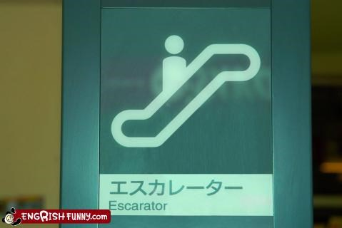 escalator,g rated,signs,the letter L