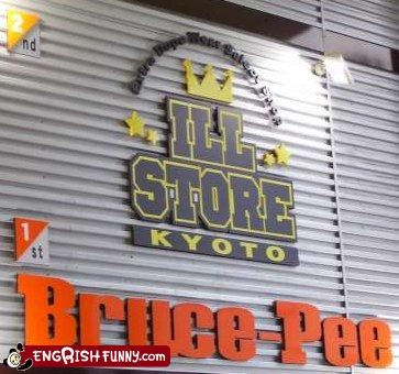 bruce lee,g rated,ill,Japan,pee,signs,store