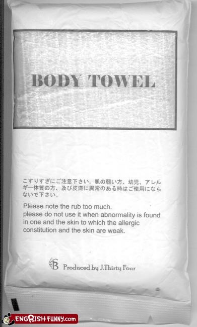 allergic body note packaging please rub skin towel weak - 2729712896