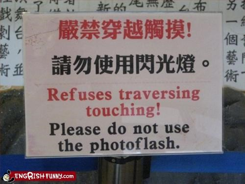 do not flash g rated Photo please refuse signs touch