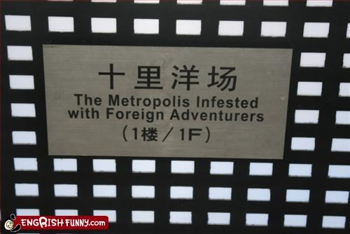 adventure foreign g rated infested metropolis signs