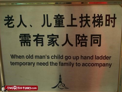 child,family,g rated,hand,ladder,man,need,old,signs