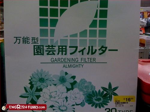 almighty filter garden god g rated - 2751884800