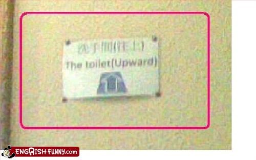 g rated,signs,toilet,upward