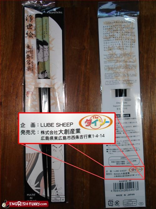 chopsticks,lube,lubricate,sheep,wtf