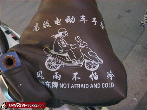 afraid,bikes,cold,g rated,motorcycle