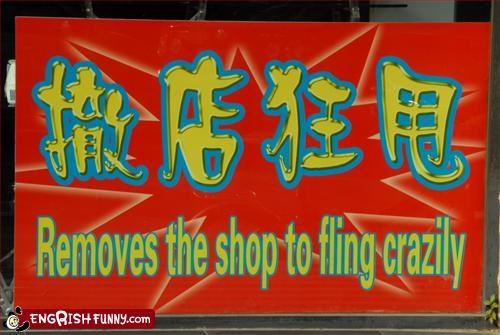 Removes the shop to fling crazily Found on a shop in Beijing