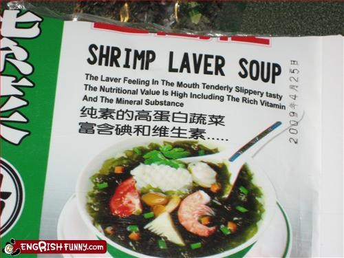Shrimp Laver Soup mix package found in Asian market in Savannah, GA; probably from China.