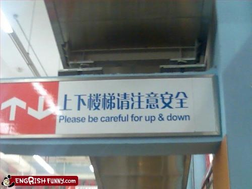careful down please signs up