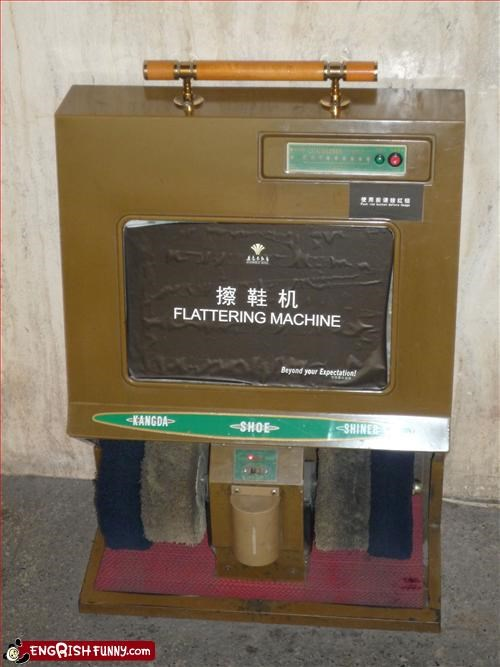 buffer,flatter,g rated,machine,shoes