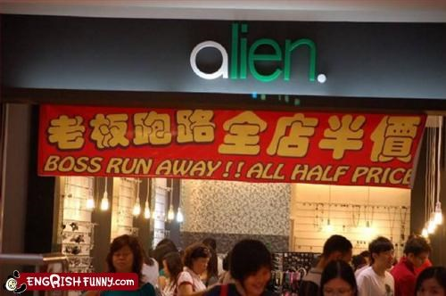 alien boss g rated price run sale signs store front