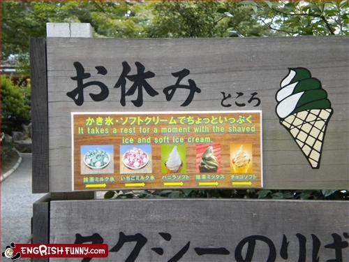 food g rated ice ice cream rest shaved signs snacks
