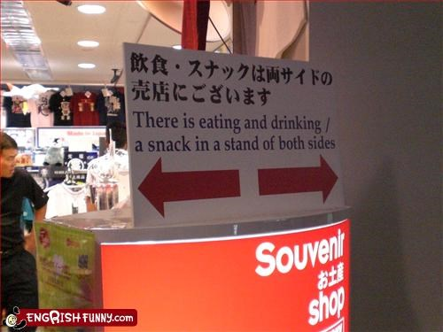 drinking,eating,g rated,signs,snack