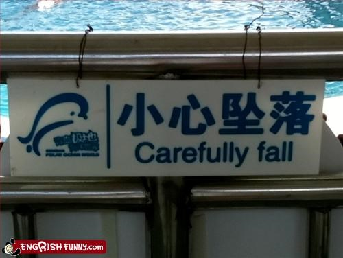 Carefully,fall,g rated,signs