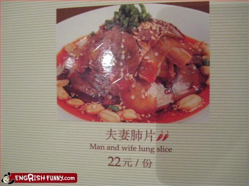 Man and Wife Lung Slice From a restaurant in Beijing