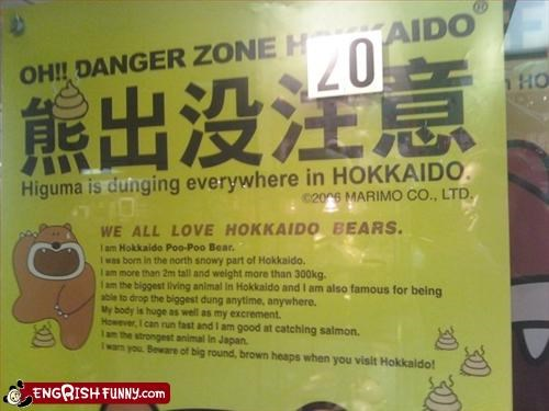 animals bear danger dung g rated hokkaido Japan poo signs strong - 2894864128