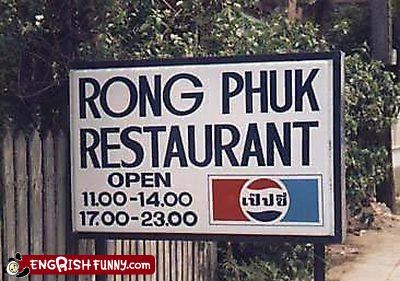 fck restaurant signs wrong - 2917454336