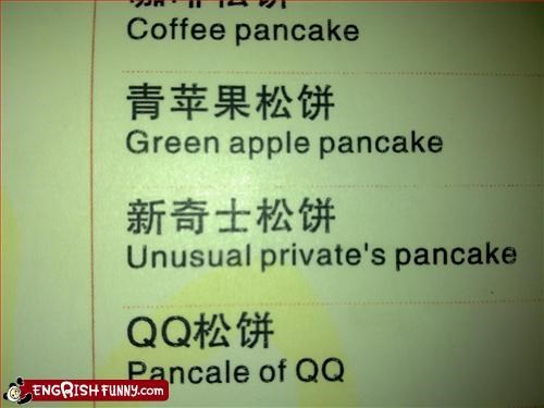 apple,g rated,menu,pancake,private,restaurant,unusual