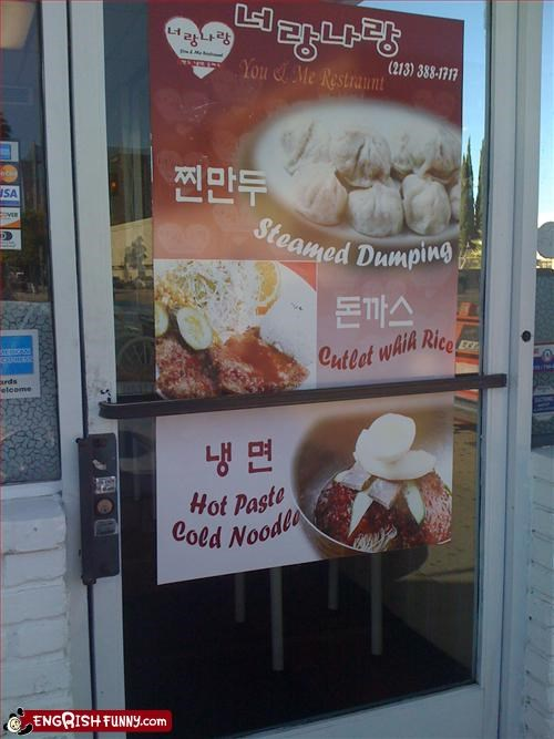 cold,dumpling,food,g rated,hot,noodles,restaurant,rice,signs,steam