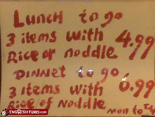 dinner g rated lunch menu noodles rice